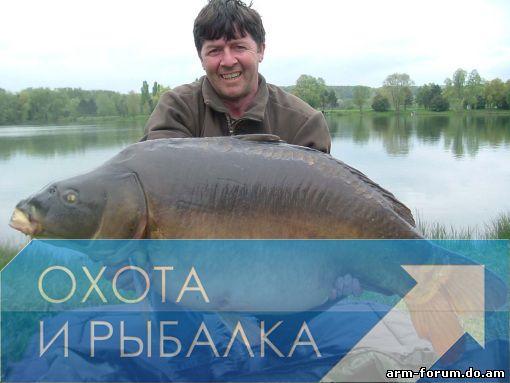азота. и. рыбалка