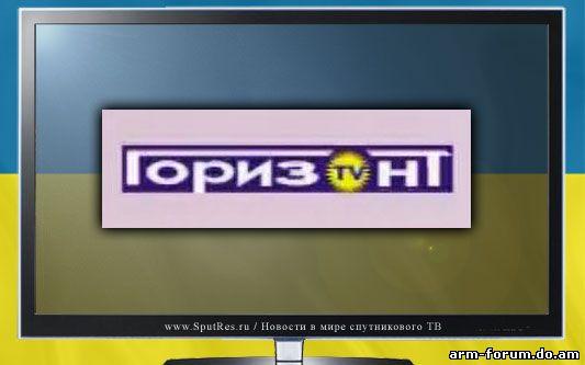 Телеканал планета тв украина программа поздравления